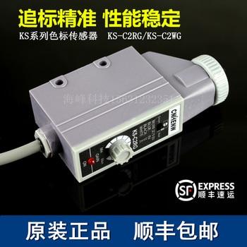 KS-C2WA/KS-C2GA Color Label Sensor
