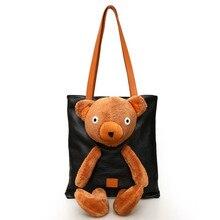 купить PU Winter Design High Capacity Leather Tote Bag Ladies Clutch Shoulder Bag Girl Handbag Plush Bear Women Casual Crossbody Bag по цене 739.18 рублей