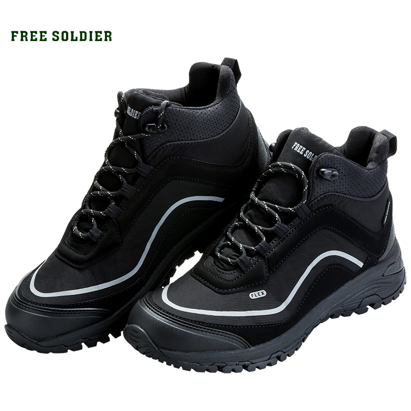 FREE SOLDIER outdoor sports tactical military shoes men wear-resisting