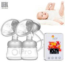 150 ML Recarregável Inteligente Bilateral Bomba Elétrica de Mama Automático Ordenhador Materna Massagem Automática LCD Bombas Elétricas