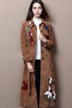 Arlene sainはカスタム女性の絵画の花と刺繍レトロシックなトレンチコートシープスキンは豪華な革革ロングコート