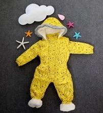 ملابس عصرية للأولاد والبنات ملابس تزلج مستاءة ملابس أطفال بدلة تدفئة مبطنة بالقطن ملابس أطفال