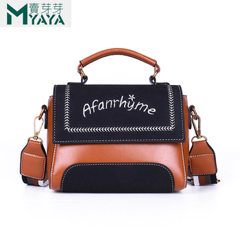 MAIYAYA Panelled Luxury Handbags Women Bags Designer 2019 Fashion PU Flap Crossbody Bags For Women Rivet Scrub Tote Bag Ladies Сумка