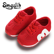 Kids Shoes Girls Sneakers Boys Children Summer Mesh Leather Shoes Bottom Child Casual Running Breathable Soft Sport Sneakers