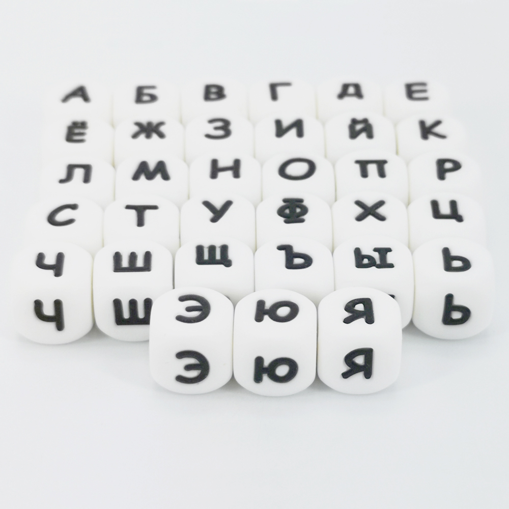 Image 2 - 10pc Silicone Russian letter Beads 12mm Cube Alphabet Bead BPA Free Baby Teething Bead DIY Baby Name Pacifier Chain Baby Teether-in Pacifiers Leashes & Cases from Mother & Kids