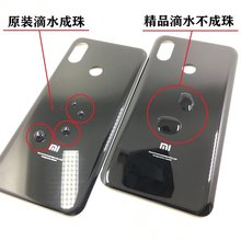 Back Cover Replacement Repair Part for Xiaomi8 Glass Back Battery Housing Repair Cover With Adhesive Sticker(China)