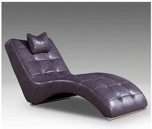 Estilo americano champán Chaise lounge grado superior de cuero de buey de muebles de casa habitación