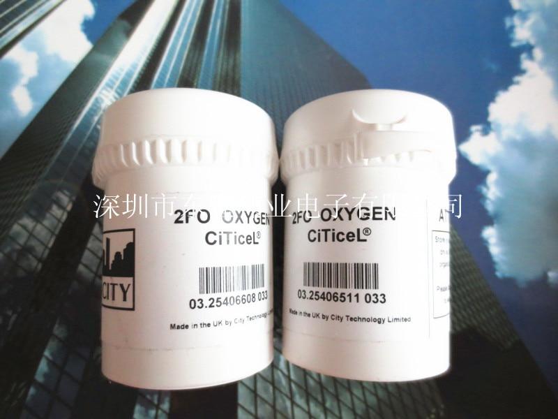 2FO Oxygen sensor CITY brand made in the UK O2 SENSORS 2FO