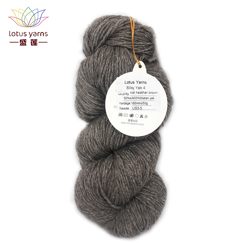 Lotus Yarns Silky Yak 4 Yarn Natural Silk Tibetan Yak Fiber Blended Undyed 4plys Hand Knitting DIY Crochet