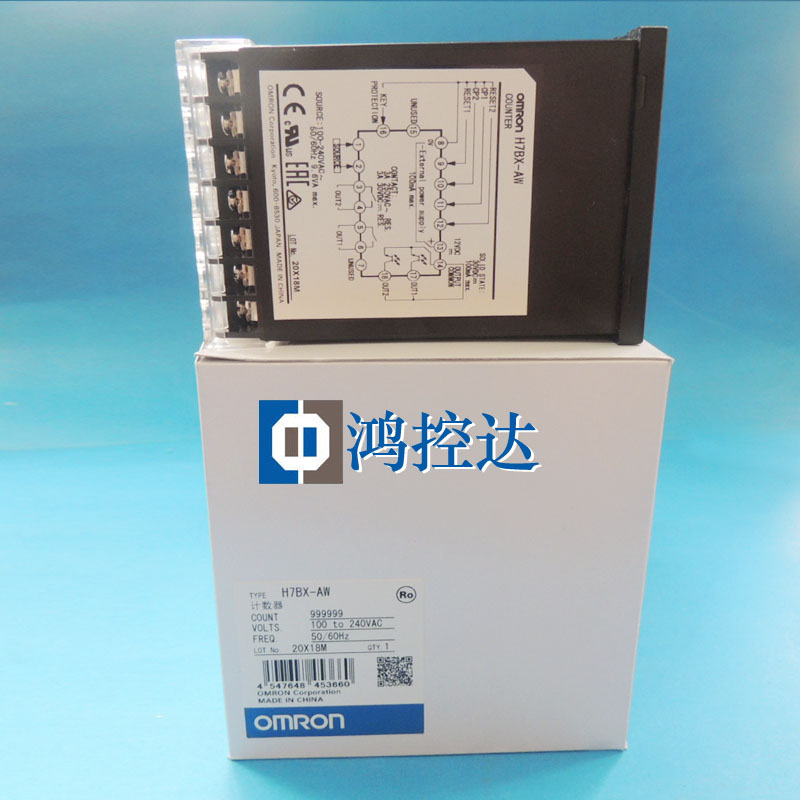 OMRON counter H7BX-AW New Original GenuineOMRON counter H7BX-AW New Original Genuine