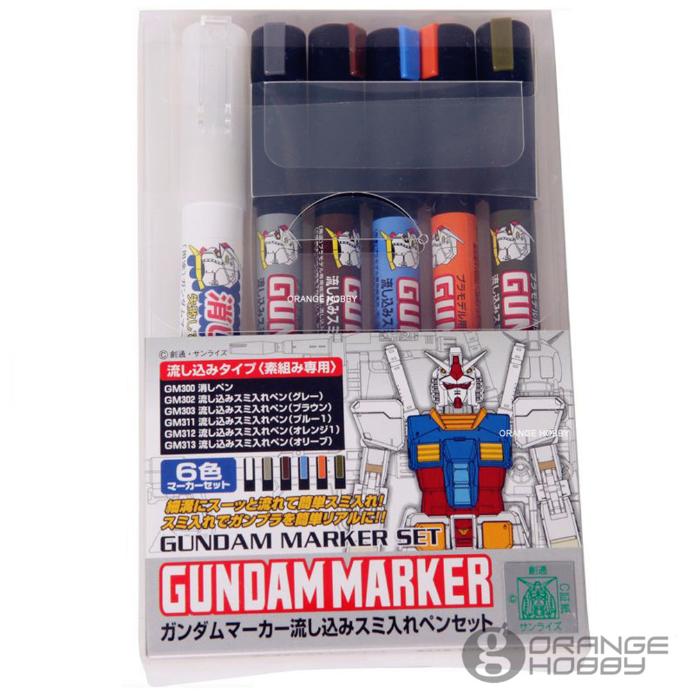Mr.Hobby GSI MrHobby GMS122 Gundam Marker Pour Type Set For Hobby Model Paint Modeling