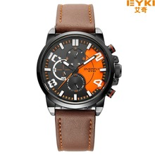 Brand EYKI Multi functional Analog Military Watch Waterproof Luxury Brand Watches for Men with logo Quartz