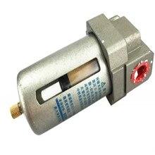 цена на AF Series S MC Model Air Source Processor Compressed Air Compressor In Line Moisture Water Filter Trap