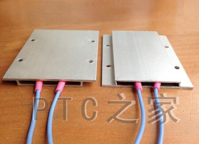 20pcs Thermostat PTC aluminum heating ceramic heater AC/DC 220V incubator dehumidification