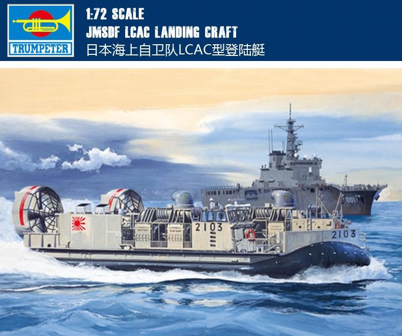 Trumpet 07301 1:72 LCAC air cushion landing craft of the Japanese Maritime Self-Defense Force Assembly model 8 china bronze cloisonne eight immortals maitreya buddha censer incense burner d0426
