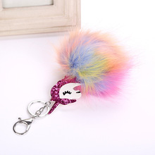 Rainbow Fluffy Unicorn Pompom Key Ring