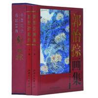 Китайская живопись Кисточки чернил Книги по искусству Суми э альбом го yicong Товары для птиц цветы xieyi книги