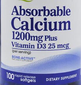цены Pride Absorbable Calcium 1200 mg with Vitamin D3 25 mcg Promotes bone health Promotes muscle&nerve function