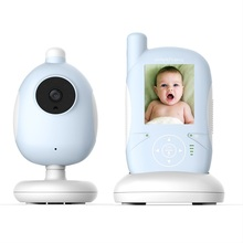2.4 inch bebek telsizleri fetal doppler IR Night vision Lullabies Temperature Monitor Intercom Feeding Alarm baby camera doppler