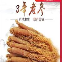 100g 1000g HIGHT Quality korean red ginseng Red ginseng root Sugar free Good quality Free shipping