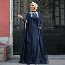 Moroccan Kaftan Lace Detail Navy Blue Formal Hijab Evening Gown Delicate Arabic Long Sleeves Custom Gown Wedding Reception