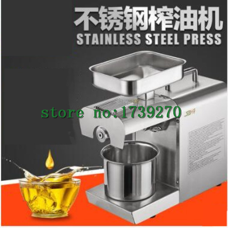 Heat and Cold home oil press machine pinenut, cocoa soy bean olive oil press machine high oil extraction rate