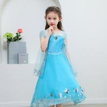 Halloween costume children ice romance princess dress COS clothing childrens wear girls love sanda elegant