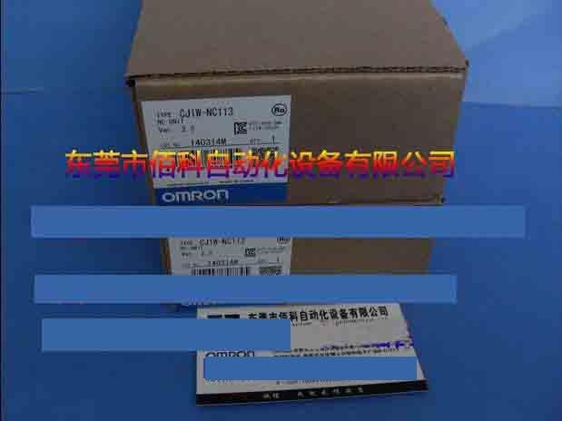 New Omron PLC CJ1W-NC113New Omron PLC CJ1W-NC113