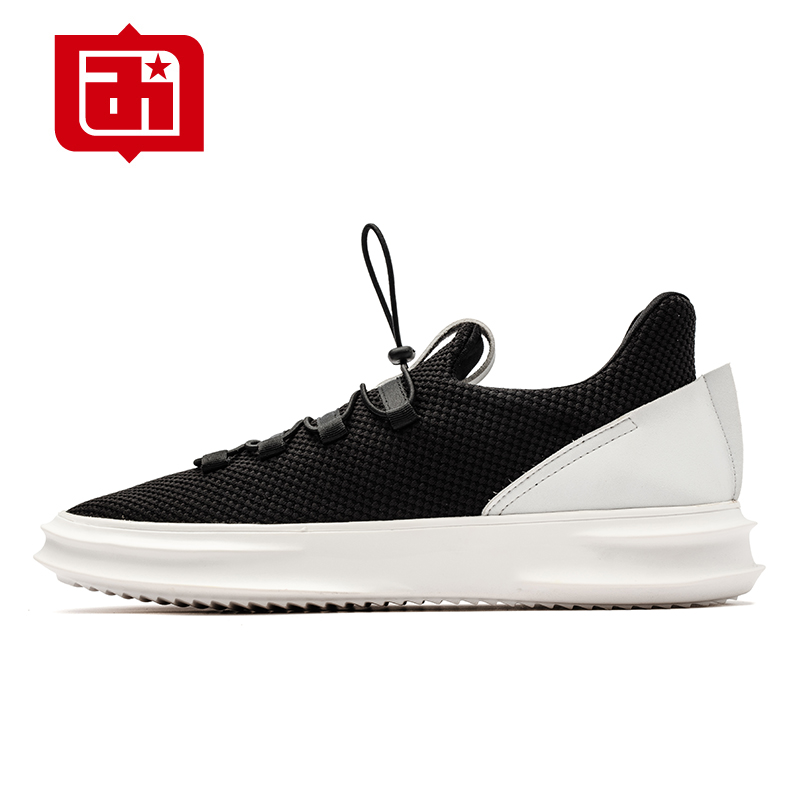 Men Brand Running Shoes Breathable Sneakers Cushion Sport Shoes Running Jogging Walking Shoes For Man Lightweight Running Shoes mulinsen men breathable running shoes summer 2017 shoes men mesh walking shoes sport jogging brand sneakers for men zapatos