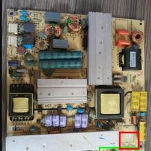 TV4205-ZC02-01 KB-5150 подключения платы подключения wtih блок питания для/LE39B5 T-CON подключения платы видео