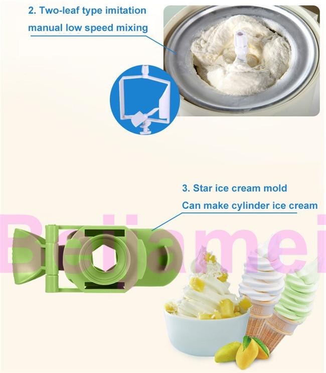 ice cream maker details 2