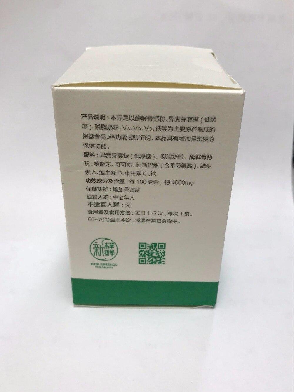 2018 NEW PACKAGE Genuine 2 Boxes Tien Nutrient Super Calcium Tien.s Super Calcium kirkland signature kirkland calcium d3 600mg500