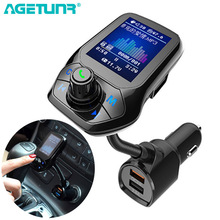 цена на AGETUNR 1.8 TFT Display Bluetooth Car Kit Handsfree Set QC3.0 Quick Charge FM Transmitter MP3 Player USB Flash TF AUX In/Out