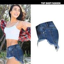 ЛИВА девушка классический американский Милая личности талии промывает волосы бахромой шорты джинсовые отсечение карман тонкий моды шорты