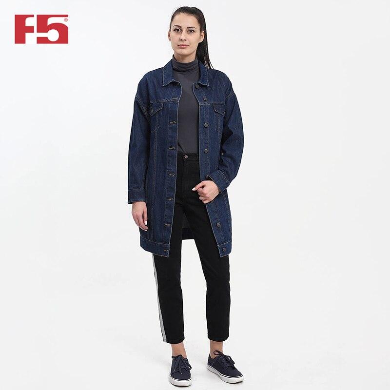 Women's jacket  Blue denim 281  285047 chest pocket button up destroyed denim jacket