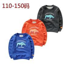 110-150 Children Boys Rhino printing fleece pullover Kids Baby Terry fleece Primer tshirt wholesale