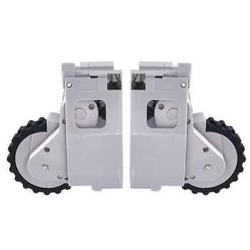 Mi Robot Caster motor wheel Assembly Caster for xiaomi mi robot Vacuum Cleaner robot Repair Parts accessories - DISCOUNT ITEM  50 OFF Home Appliances