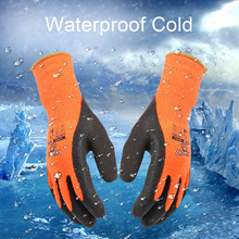 Anti-Cold High Visibility nylon Latex Coated Work Gloves Anti-skid Wear Resistant Soft and Comfortable M L XL Garden Supplies nmsafety better grip ultra thin knit latex dip nylon red latex coated work gloves luvas