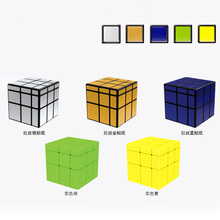 Qiyi MoFangGe 3x3x3 Mirror Magic Cube Speed Puzzle Game Cubes Educational Toys for Children Kid Christmas Gift