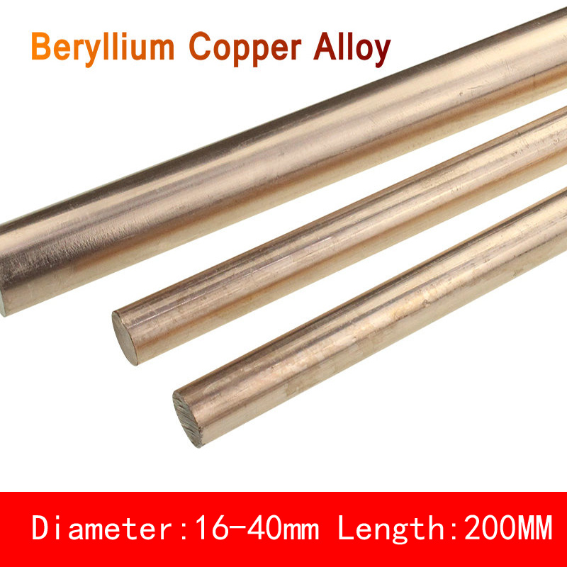 C17200 Cu Bar Beryllium Copper Alloy Bar QBe2 Material Electrode Diameter 16-40mm Length 200mm DIY Mold Mould CNC Machine Tool diameter 40mm 50mm 60mm length 200mm az31d magnesium bar mg metal rod for diy lab industrial
