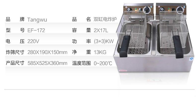 Cheap Fritadeiras elétricas