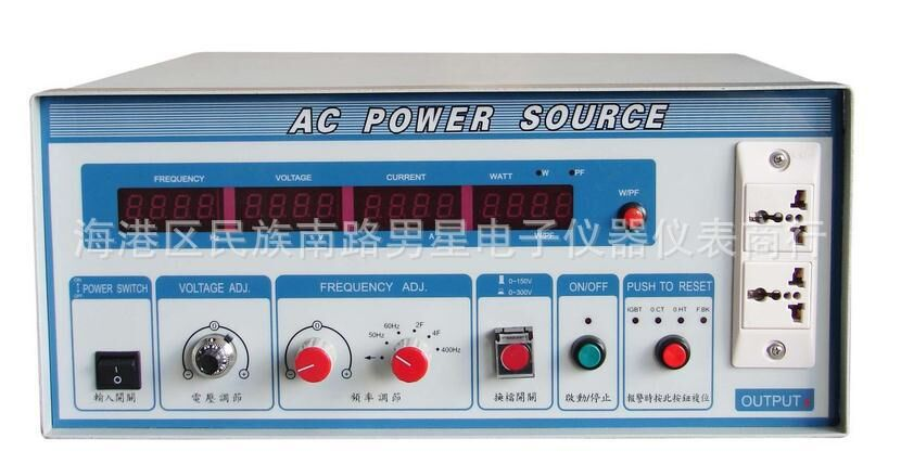 HY9905 power inverter 500W , variable frequency power source supply, AC power source conversion