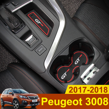 For Peugeot 3008 GT 2017 2018 2019 Rubber Slot Pad Non-slip Cup Mats Anti Slip Door Groove Mat Stickers Car Styling Accessories цена в Москве и Питере