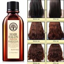 60 мл марокканское масло для ухода за волосами, эфирное масло Арганового ореха, питает кожу головы, восстанавливает сухие повреждения, лечение волос, глицерин, парикмахерские
