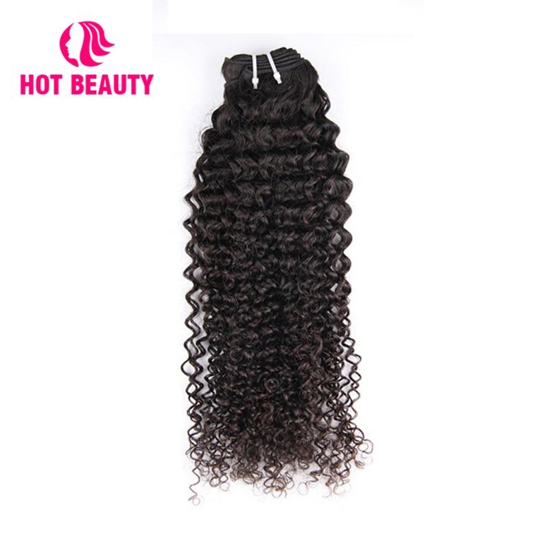 Vroče lepotne lase Afro Kinky kodrasti brazilski Remy podaljški za - Človeški lasje (za črne) - Fotografija 1