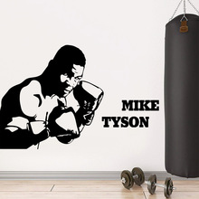 Classic Mike Tyson Poster Wall Art Decal For Fitness Room Stickers Living Wallpaper