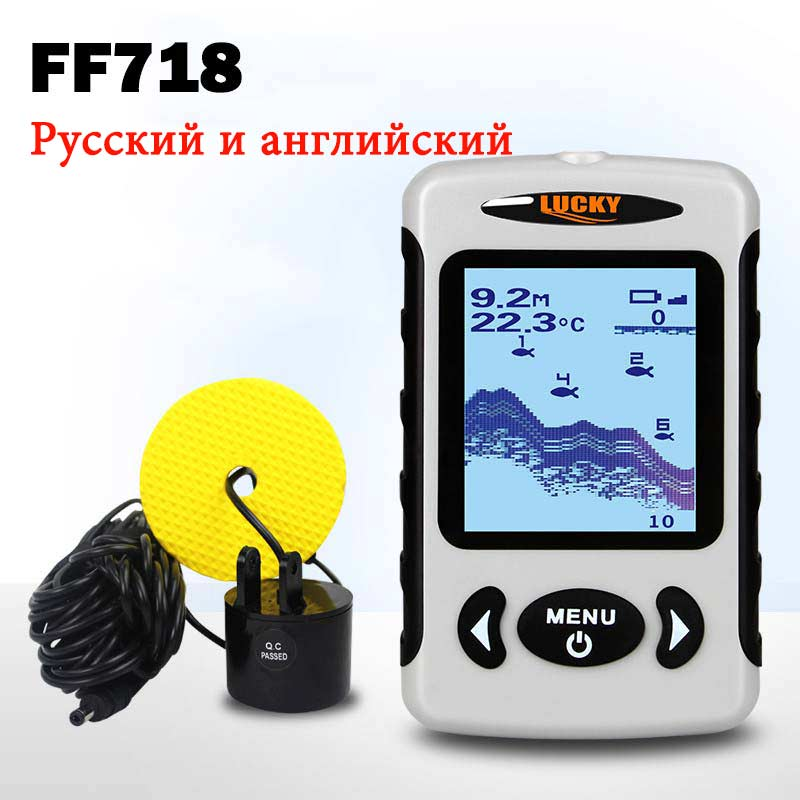 LUCKY FF718 Portable Fish Finder 2-120 Feets Sonar Portable Fishing Finder Without Battery Better performance than FF1108 эхолот скат два луча lucky ff 718 duo
