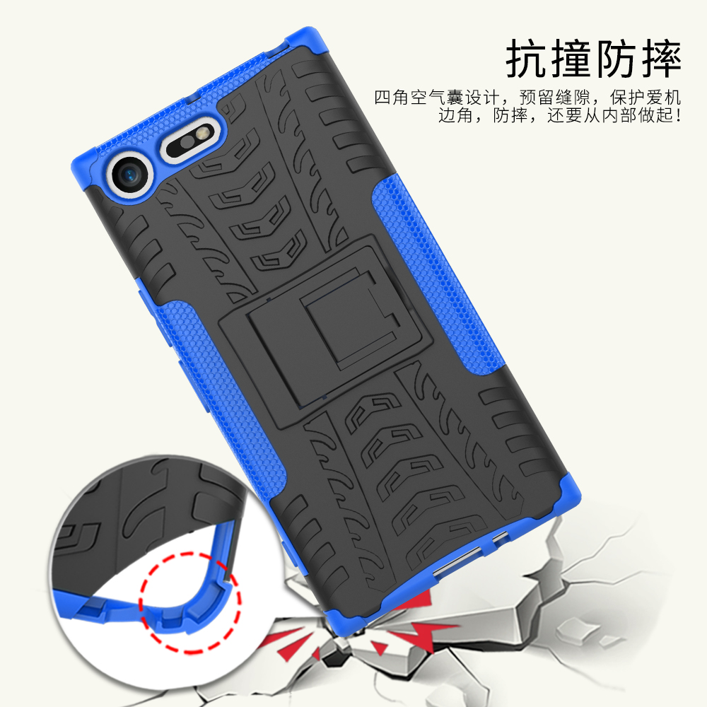 For Sony Xperia XZ Premium Case Heavy Duty Armor Shockproof Hybrid Hard Rugged Rubber Phone Cover Case For Sony XZ Premiu E5563