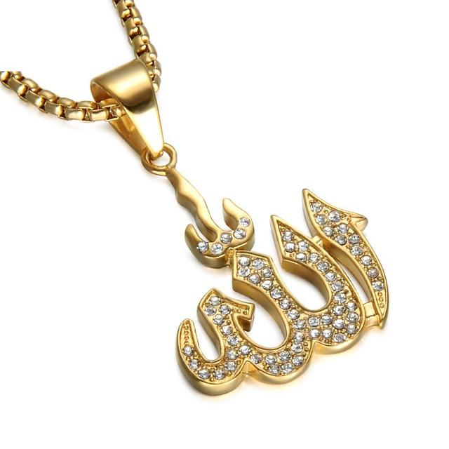 Hip hop arabic muslim allah pendants necklaces gold color stainless hip hop arabic muslim allah pendants necklaces gold color stainless steel bling iced out islamic necklace aloadofball Images