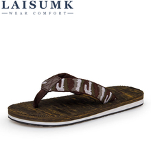 LAISUMK 2019 Summer Fashion Men's Flip Flops Brand Rubber Anti-slip Male Beach Slippers Outside Sandals Good Quality Men Shoes vp742 4g1 04b japan original smc solenoid valve original import